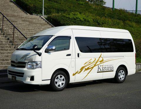 【問合番号:14S-074】「絆」トヨタ ハイエース8人乗霊柩車
