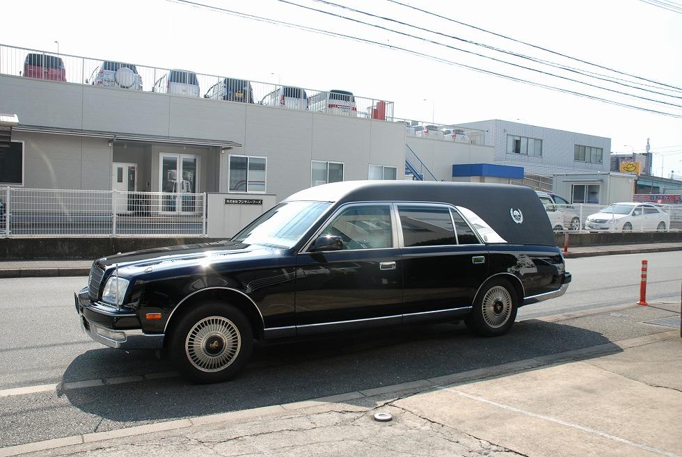 【問合番号:17T-011】トヨタ センチュリー ノンストレッチ洋型霊柩車