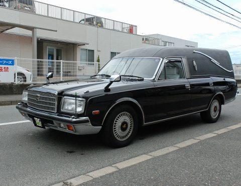 【問合番号:19T-018】トヨタ センチュリー洋型霊柩車